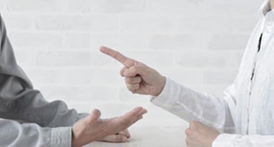 遺産に関する紛争調整